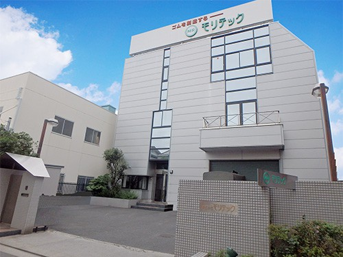 image of tokoy rubber manufacturing office in Japan